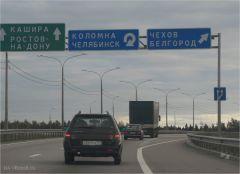 15 арок с камерами будут фиксировать нарушения на трассе «Дон»