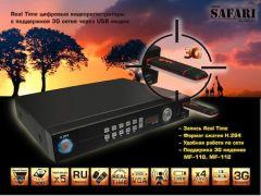 Цифровые регистраторы SAFARI уже поддерживают 3G