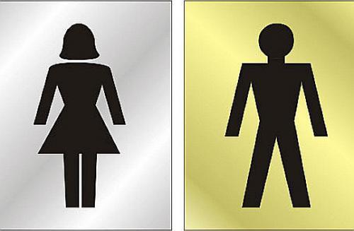 Нанотехнологичные туалеты появятся в Москве