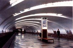 Екатеринбургское метро станет безопасным
