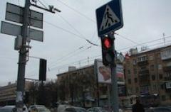 Видеокамеры обеспечат безопасность новосибирцев