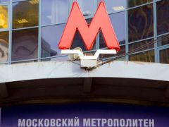 Московское метро контролируют видеокамерами
