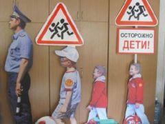 Полицейские «Маникены»