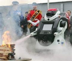 robot fire fighter
