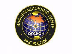 В 2015 году в Ульяновске появится ОКСИОН