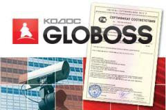 Охранные видеосистемы GLOBOSS соответствуют сертификату МВД РФ
